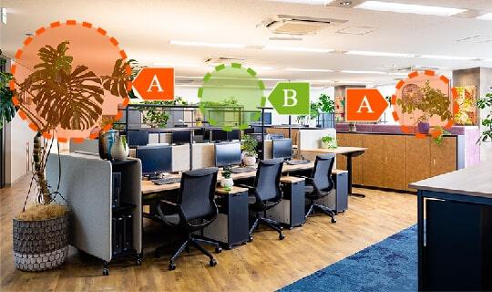 オフィスグリーン イメージ
